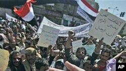 ہلاکت خیزحملے کے بعدیمن میں احتجاج میں تیزی