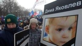 Birësimi i rusëve nga amerikanët