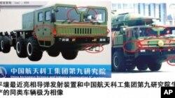 北京为朝鲜提供导弹发射装置?
