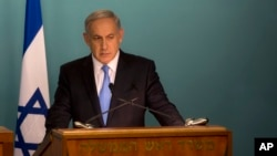 Israeli Prime Minister Benjamin in a press conference at the Prime Minister's office in Jerusalem, Oct. 20, 2015. Netanyahu sparked uproar in Israel for suggesting that a World War II-era Palestinian leader convinced the Nazis to adopt their Final Solution to exterminate European Jews.