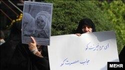 مدافعان «امر به معروف» خواستار حضور در خیابان و مقابله با بی حجابی هستند.