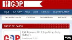 共和黨通過2012年黨綱