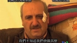 2011-10-24 美國之音視頻新聞: 土耳其南部地震217人死