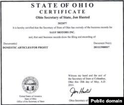 Sayf Motors Inc. registration, public record, Ohio Secretary of State