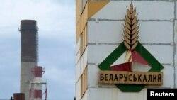 Компания по производству калийных удобрений «Беларуськалий». Солигорск, Беларусь. Архивное фото