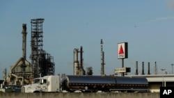 La sede central de CITGO en EE.UU. está situada en el área del Corredor Energético de Houston, Texas.