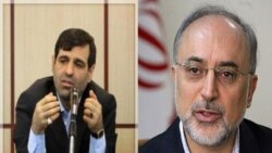 استعفای معاون وزارت امور خارجه ایران