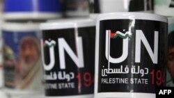 Палестинская дилемма ООН