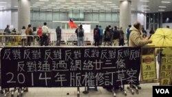 香港多個民間團體集會反對網絡23條(VOA湯惠芸攝)