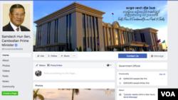 柬埔寨首相洪森的脸书