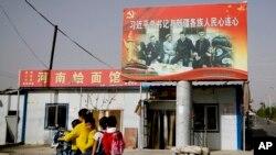 Синьцзян-Уйгурский автономный район, КНР