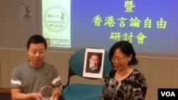 独立中文笔会在港举办颁奖礼及研讨会