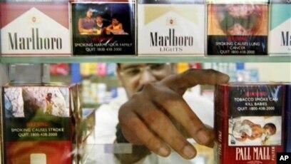 Tim Peneliti AS: Gambar pada Kemasan Rokok Lebih Efektif