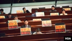 香港民主派立法会议员展示抗议标语。(美国之音汤惠芸拍摄)