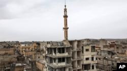 Kota Kobani