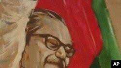 লুৎফুন নাহার লতা প্রতিষ্ঠা করলেন বঙ্গবন্ধু কালচারাল এসোসিয়েশন