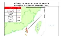 解放軍十九架軍機擾台台空軍緊急起飛戰機應對