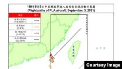 0905我西南空域空情動態(中英文版)-定稿 (Source: Ministry of National Defense, ROC)
