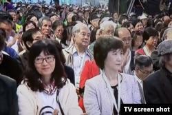 """""""喜乐岛联盟""""成立大会现场。(照片从电视直播画面拍摄)"""
