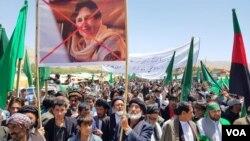 مظاهره کنندگان از حکومت افغانستان خواستند نام آنان به عنوان یک قوم مستقل در تذکرههای الکترونیک ذکر شود.