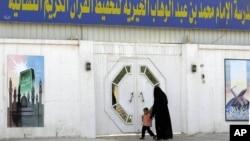 Riyad, Arabie Saoudite, 21 mars 2003 (Photo AP/Hasan Jamali)