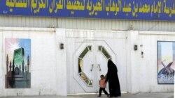 Saudiya Arabistoni targ'ib qiluvchi mafkura ekstremistlar uchun oziqa - Shohruh Hamro