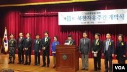 지난 28일 한국 국회도서관에서 열린 제11회 북한자유주간 행사 개막식. (자료사진)