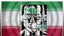 دولت ايران از اشعار غمگين موسيقی رپ می ترسد