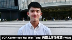 18歲中五學生程同學認為反送中運動是香港人民族意識覺醒,向中國模式說不 (攝影:美國之音湯惠芸)