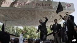 Anti-američki protesti u Pakistanu