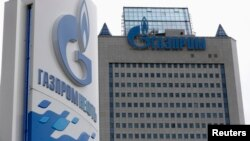 FILE - A general view shows the headquarters of Gazprom.