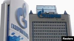 Trụ sở tập đoàn khí đốt thiên nhiên Gazprom do nhà nước Nga kiểm soát ở Moscow.