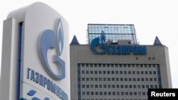 Markas besar perusahaan gas raksasa Rusia, Gazprom di Moskow (foto: dok). Gazprom adalah salah satu perusahaan negara milik Rusia yang akan terkena sanksi Uni Eropa.