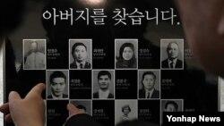 1969年被北韓綁架的人。(資料照片)