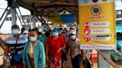 Corona enfeksiyonlarının arttığı Asya ülkelerinden Myanmar'ın Yangon kentinde feribottan inenler
