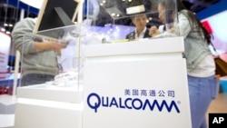 高通公司在北京全球移动互联网大会上的展位。(2017年4月27日)