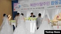 지난달 7일 울산에서 탈북자 부부 3쌍의 합동결혼식이 거행되었다. (자료사진)