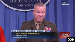 美军联合参谋部主任麦肯锡中将说在尼日尔还有其它美军部队