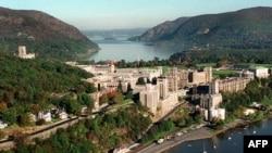 Trường Võ bị West Point, New York