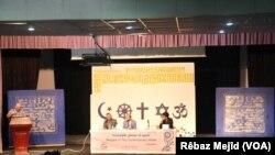 Konferansa Taybet li Silêmmaniyê li Ser pirsa Olan