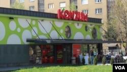 Jedna od prodavnica Konzuma u Sarajevu