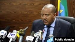 Getachew Reda, le ministre de la Communication,, lors d'une conférence de presse à Addis Abeba, en Ethiopie, 2016.