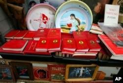 北京货摊上出售的昔日宣传知青上山下乡的脸盆、毛主席语录、诗词等红色物品