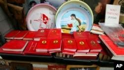 北京货摊上出售的昔日宣传知青上山下乡的脸盆、毛主席语录等红色物品