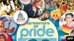 «Парад гордости» геев в Вашингтоне
