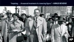 《引导正义:瑟古德·马歇尔早期民权书信》一书封面