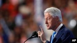 美國前總統比爾·克林頓 (資料照片)
