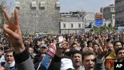 시리아 반정부 시위