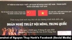 Hình ảnh được cho là vé buổi biểu diễn của một đoàn Trung Quốc ở Hà Nội trùng vào dịp tưởng niệm hải chiến Hoàng Sa, 19/1/2018
