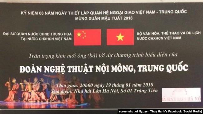 Hình ảnh được cho là vé buổi biểu diễn của một đoàn TQ ở HN trùng dịp tưởng niệm hải chiến Hoàng Sa, 19/1/2018